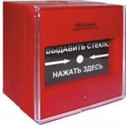 Извещатель пожарный ручной ИП 5-03Т