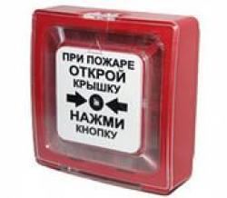 Извещатель пожарный ручной ИПР 513-11