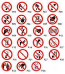 Запрещающие знаки пожарной безопасности