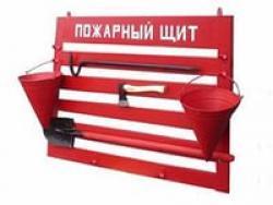 Комплектация пожарного щита