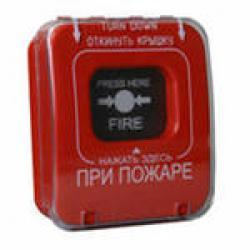 Извещатель пожарный ручной ИПР-К (СК)
